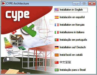 Installation of CYPE programs