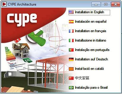 Instalación de los programas de CYPE